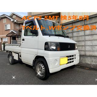三菱 - ミニキャブトラック 軽トラ AC PS ETC付 5MT