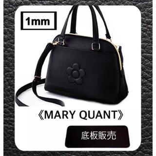 MARY QUANT - 【底板のみ販売】MARY QUANT  マリークワント  ショルダーバッグ用 2