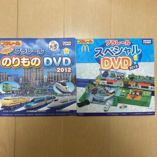 マクドナルド(マクドナルド)のプラレール DVD(キッズ/ファミリー)
