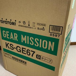 トヨトミ 石油ストーブ KS-GE67 ギアミッション GEAR MISSION(ストーブ)
