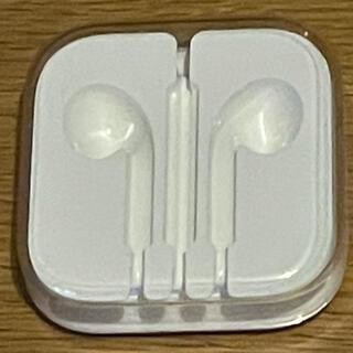 アイフォーン(iPhone)のiPhone イヤホン ケース Apple(ヘッドフォン/イヤフォン)