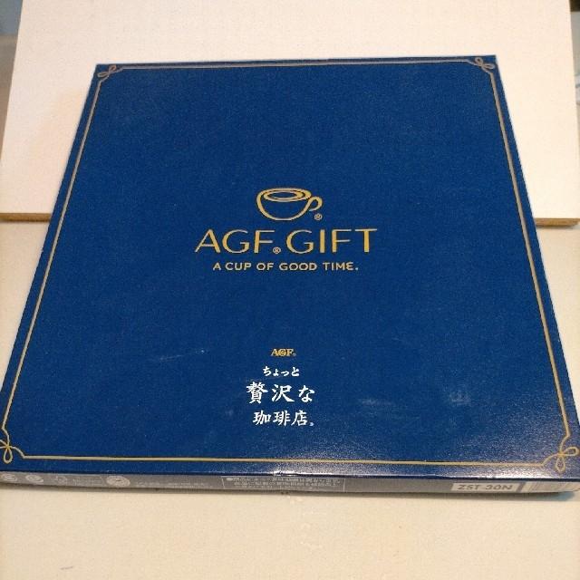 AGF(エイージーエフ)のAGFインスタントコーヒー56本  食品/飲料/酒の飲料(コーヒー)の商品写真