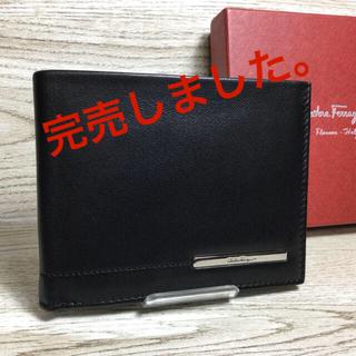 サルヴァトーレフェラガモ(Salvatore Ferragamo)のフェラガモ ブラックレザー 折り財布 美品 付属品付(折り財布)