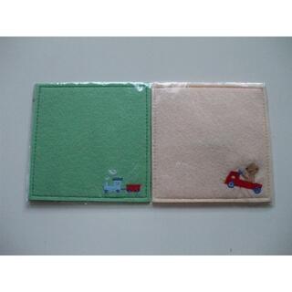 ファミリア(familiar)のファミリア フェルト製 コースター 2枚セット 刺繍入り 非売品(テーブル用品)