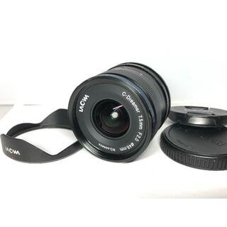 Laowa C-Dreamer 7.5mm F2 マイクロフォーサーズ(レンズ(単焦点))