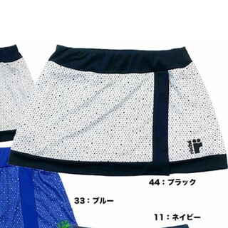 フィラ(FILA)の【新品】ローチェ テニススコート/FILA エレッセ バボラ(ウェア)