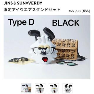 SECRETBASE - JINS & SUN VERDY 限定 アイウエア スタンド  セット