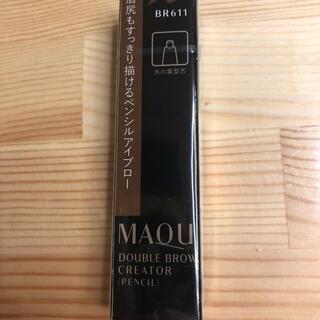 MAQuillAGE - マキアージュ ダブルブロークリエーター ペンシルカートリッジ