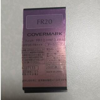 COVERMARK - フローレスフィット FR20 サンプル