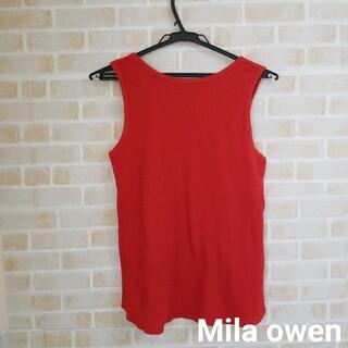 ミラオーウェン(Mila Owen)のMila owenバックデザインワッフルタンクトップ(タンクトップ)