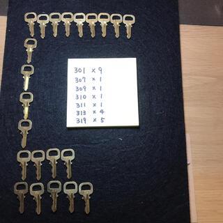 ルイヴィトン(LOUIS VUITTON)の新品未使用 ルイヴィトン パドロック 鍵 22個セット(その他)