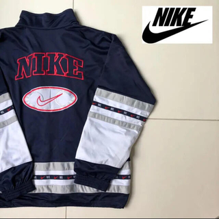 NIKE - NIKE 90s 古着 ヴィンテージ  ジャージ