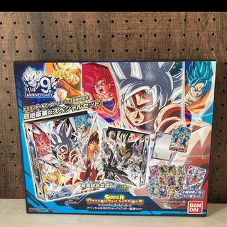 ドラゴンボール(ドラゴンボール)のスーパードラゴンボールヒーローズ オフィシャル9ポケットバインダー超絶セット(Box/デッキ/パック)