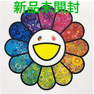 【新品未開封】 お花の森 村上隆(版画)
