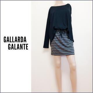 GALLARDA GALANTE - GALLARDA GALANTE ワンピース*ロペ トゥモローランド アナイ