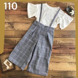 難あり【110】リンカ&アンナ グレンチェック パンツ + 袖フリルTシャツ(パンツ/スパッツ)