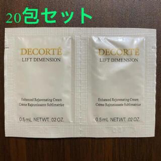 コスメデコルテ(COSME DECORTE)のリフトディメンション エバーブライト クリーム 20包(フェイスクリーム)