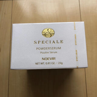 noevir - ノエビア スペチアーレ 薬用パウダーセラム ことを様専用