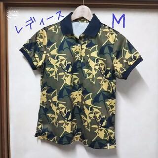 アーノルドパーマー(Arnold Palmer)のArnold Palmer GOLF ポロシャツ レディース(ウエア)