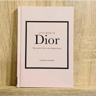 ★特別価格★DIORディオール ファッション インテリア アートブック(ファッション/美容)