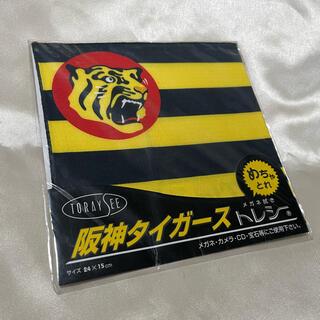 【新品】阪神タイガース メガネ拭き
