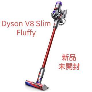 V8 Slim Fluffy SV10KSLM