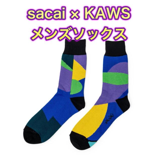 sacai(サカイ)のsacai × KAWS サカイ カウズ メンズソックス メンズのレッグウェア(ソックス)の商品写真
