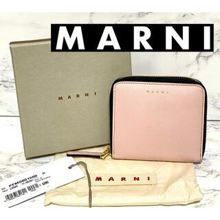 Marni - ★新品未使用★MARNI マルニ 財布マルニMARNI ラウンドジップ折り財布