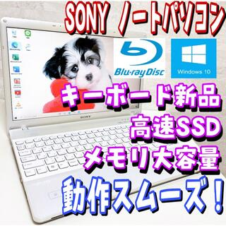 SONY - 【オススメ】SONY ノートパソコン Blu-ray対応 新品キーボード