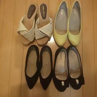 エスペランサ(ESPERANZA)の靴まとめ売り!(ハイヒール/パンプス)
