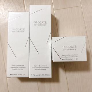 COSME DECORTE - コスメデコルテ リフトディメンション エバーブライト 化粧水 乳液 クリーム