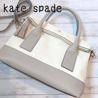 kate spade new york - 【極美品】kate spade ケイトスペード 2way ショルダーバッグ 白