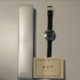 ムジルシリョウヒン(MUJI (無印良品))の無印良品コンパス腕時計 未使用 要電池交換(腕時計(アナログ))