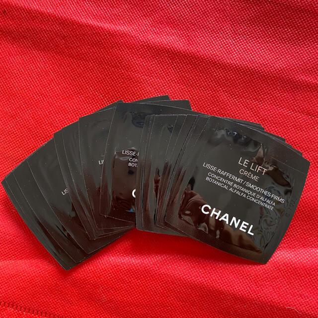 CHANEL(シャネル)のchanel シャネル ルリフトクレーム サンプル 20枚 コスメ/美容のキット/セット(サンプル/トライアルキット)の商品写真