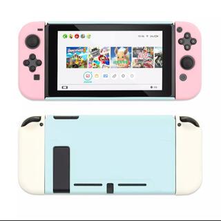 Nintendo Switch - スイッチ ケース 保護
