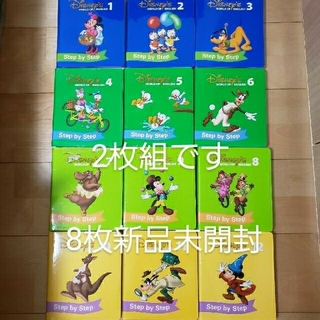 Disney - DWE  DVD ワールドファミリー ディズニー英語システム