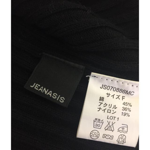 JEANASIS(ジーナシス)のJEANASiS*ジーナシス*リブニット レディースのトップス(カットソー(半袖/袖なし))の商品写真