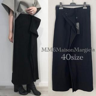 MM6 - 【新品】MM6 MaisonMargiela  ブラックデニムロングスカート