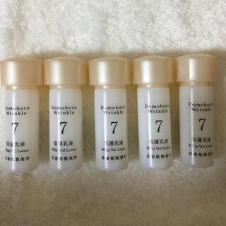 ドモホルンリンクル - ドモホルンリンクル 保護乳液5本