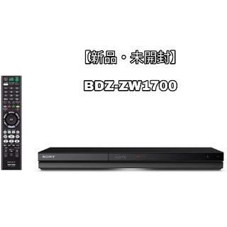 SONY - 【新品・未開封】ソニー SONY BDZ-ZW1700