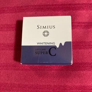 シミウス薬用ホワイトニングリフトケアスーパーC