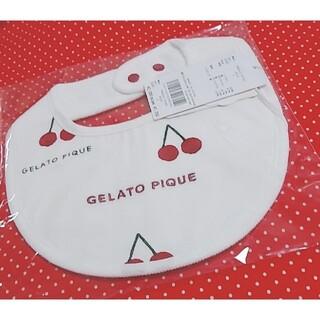 gelato pique - ジェラートピケ チェリー スタイ ベビースタイ よだれ掛け さくらんぼ