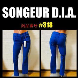 ダイア(d.i.a)の「新品」❖SONGEUR D.I.A.❖ •❥パンツ❥•(デニム/ジーンズ)
