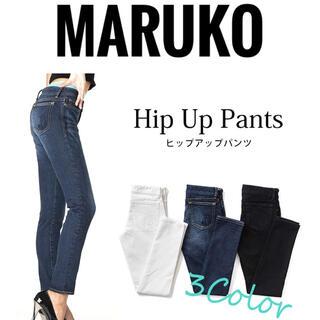 マルコ(MARUKO)のMARUKO HIP UP PANTS マルコ ヒップアップパンツ ブラック (デニム/ジーンズ)
