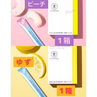 ORBIS - ☆ORBIS オルビス☆ ディフェンセラ  ピーチ風味  ゆず風味 セット