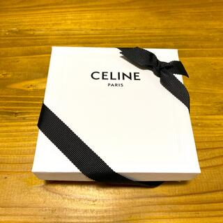 セリーヌ(celine)の【美品】CELINEセリーヌ リボン付き空き箱 ピアスケース(ショップ袋)