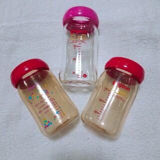 ピジョン(Pigeon)の哺乳瓶 新生児用 Pigeon (哺乳ビン)