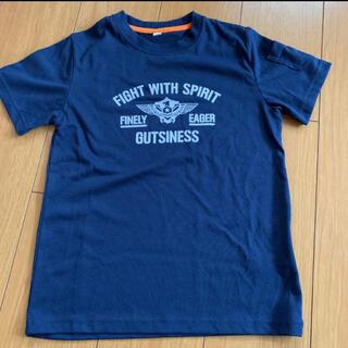 イオン(AEON)のTシャツ 半袖 男の子 140センチ くーるっち(Tシャツ/カットソー)