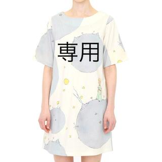 グラニフ(Design Tshirts Store graniph)のグラニフ★コラボレーションコットンハーフスリーブワンピース/星の王子さまと小惑星(ミニワンピース)