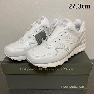 New Balance - NB M1400B 27.0cm